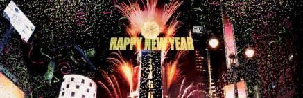 new year s holidays history com