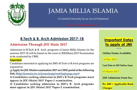 Jamia Mba Entrance by Jamia Announces Dates For Admissions To B Tech And B Arch