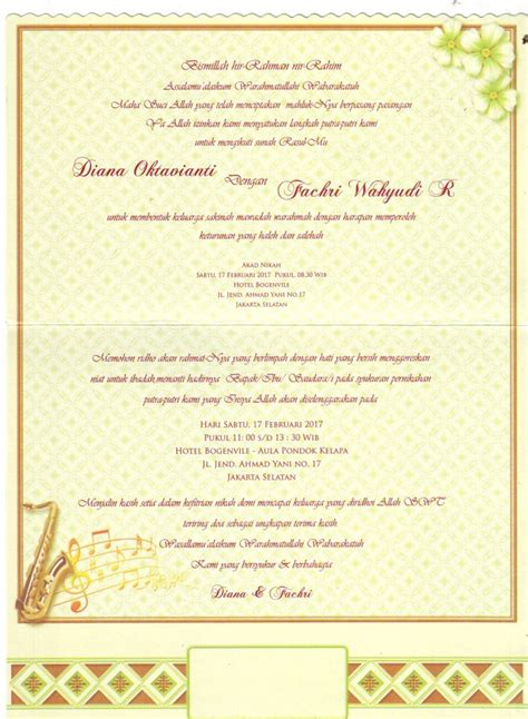 undangan pernikahan kartu undangan pernikahan undangan jasa pembuatan kartu undangan pernikahan
