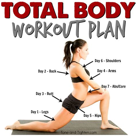 total weekly workout plan tone and tighten