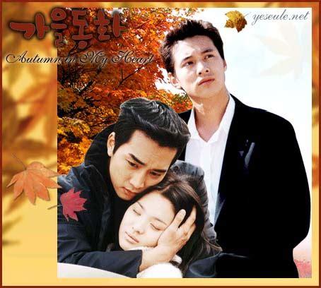 sinopsis film endless love autumn in my heart autumn tale masal evi