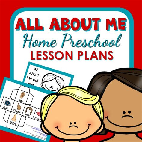 all about me theme home preschool lesson plan home