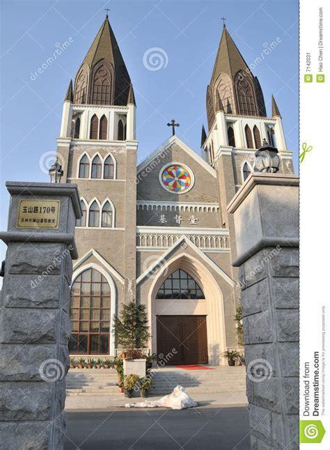 imagenes cristianas de iglesias una iglesia cristiana china imagen de archivo imagen