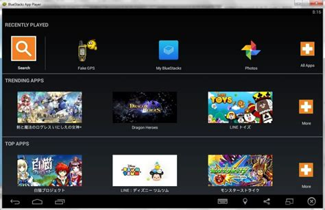 bluestacks qooapp how to play japanese mobile games on your pc