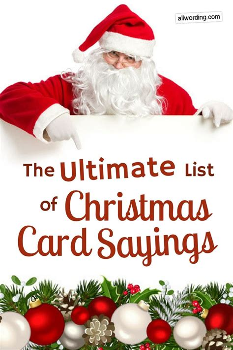 ultimate list  christmas card sayings christmas card sayings christmas card verses