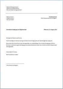 Word Vorlage Kündigung Zeitschriften Abo K 252 Ndigung Vorlagen Arbeitsvertrag Kostenlos Fwptc
