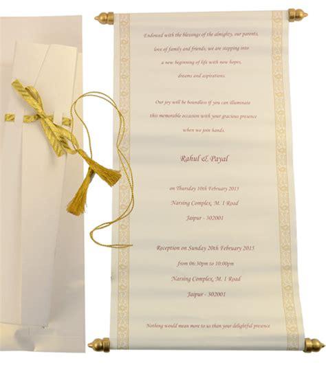 Scroll Invitations by Scroll Invitations Bat Bar Mitzvah Invitations Wedding