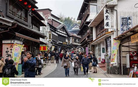 Narita M Xl narita san omotesando cityscape editorial stock image image 67352734