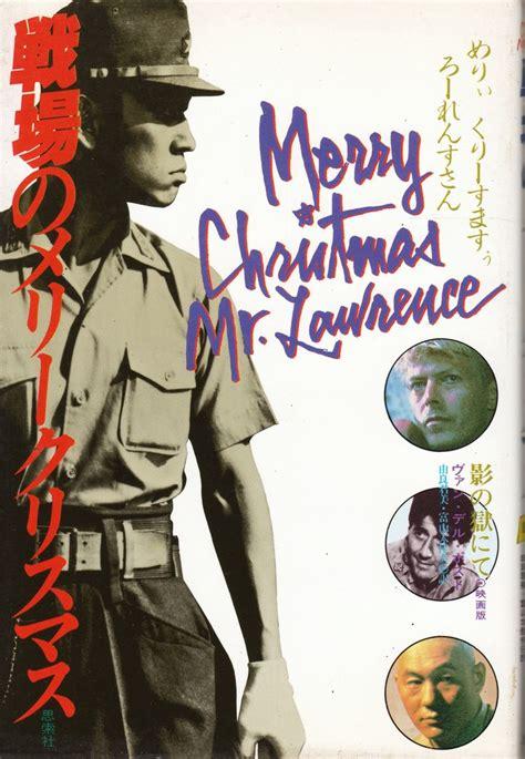merry christmas  lawrence laurens van der post  bar  shadow