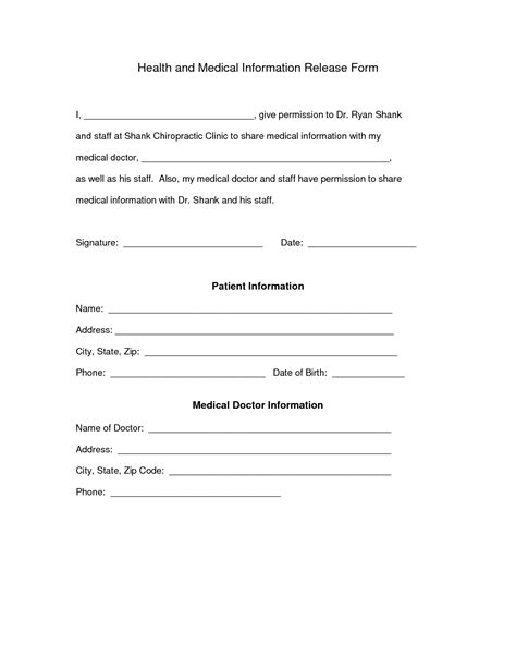 release of information form template best photos of release form template child