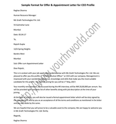 Offer Letter And Appointment Letter