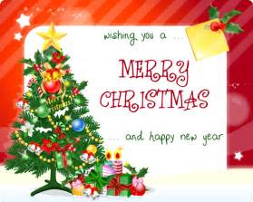 online christmas cards 2016 merry christmas 2016