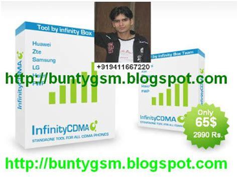 Hp Motorola W355 nokia c506 software update namesblogs