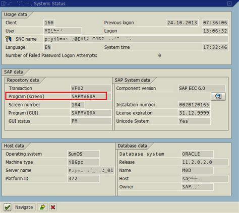 user exit tutorial sap abap download sap abap program to find user exit free