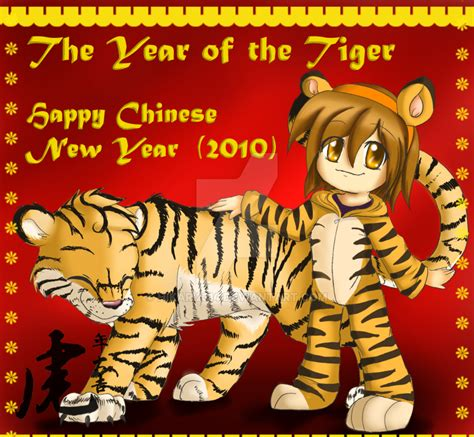 new year tiger happy new year tiger by hikari2314 on deviantart