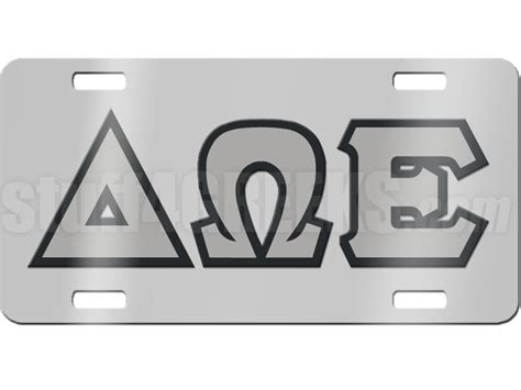 Permission Letter To Keep License Plates 17 Best Images About Delta Omega Epsilon On Gray Black Backgrounds And Crests
