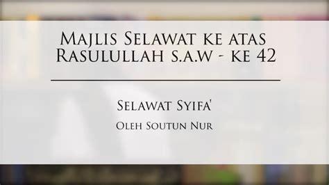 Syifa Maxy selawat syifa soutun nur