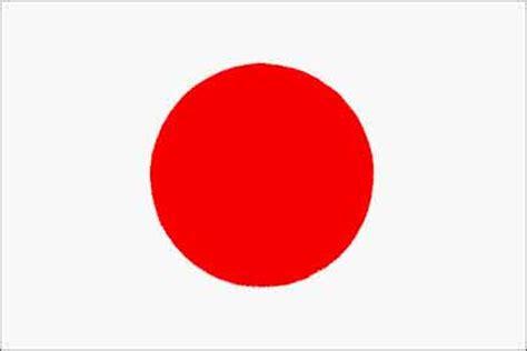 imagenes de japon bandera mundo y espectaculo bandera de japon