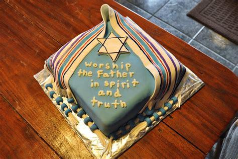 Kosher Cake Decorations by Tallite Birthday Cake Cakecentral