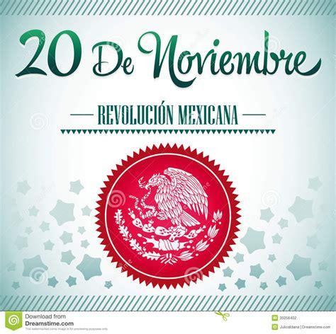 imagenes de la revolucion mexicana para invitaciones 20 de noviembre revolucion mexicana mexican rev stock