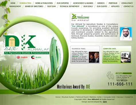 website home page design ideas kooldesignmakercom blog