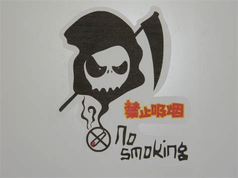no smoking sign wiki file no smoking sign in chinese and english language jpg