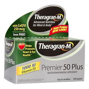 Multi Vitamins Children Green World Multivitamin Green World theragran m premier 50 plus multivitamin multimineral supplement caplets drugstore