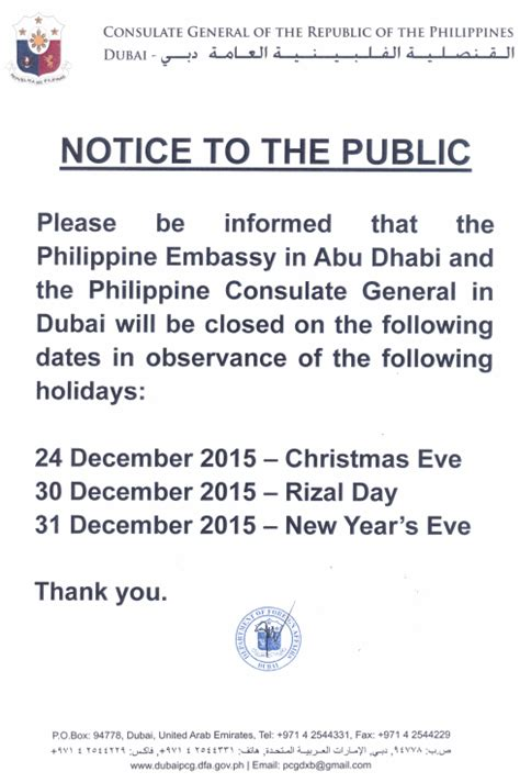 new year notice letter notice to the holidays