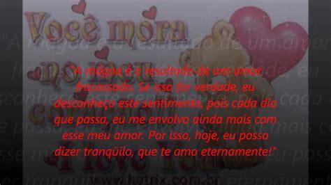 imagenes de cumpleaños romanticos versos rom 226 nticos youtube