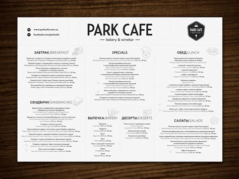 restaurant menu layout inspiration 35 beautiful restaurant menu designs inspirationfeed