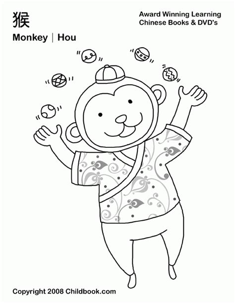 new year of the monkey coloring sheets year of the monkey coloring page coloring home