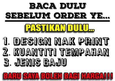 tshirt murah mohcetakbaju newhairstylesformen2014