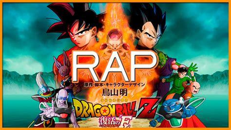 imagenes goku rap dragon ball z la resurreccion de freezer rap zoiket