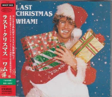 last christmas wham last christmas wham cd single cd5 5 quot japanese mhcp 503