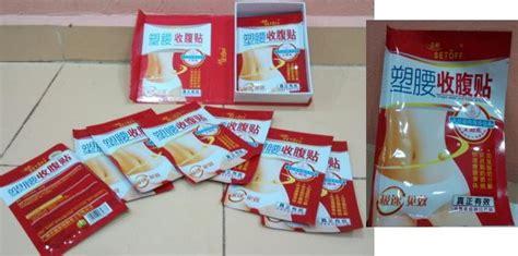 Teh Kotak Sekotak want to sell slimming patch dengan rm 3 50 boleh kempiskan perut yang boroi carigold forum