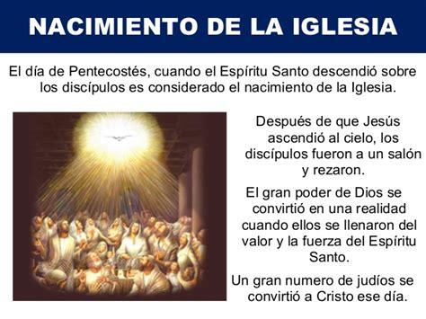 nombres de los papas de la iglesia catolica bersos del dia de la iglesia catolica acrostico dia papa