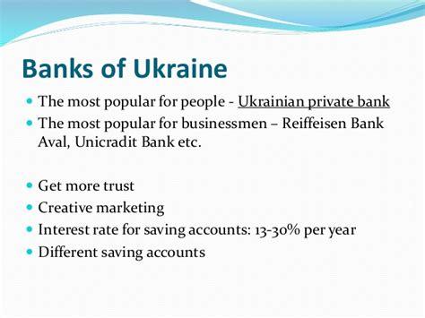 bank aval kiev banking sector in ukraine