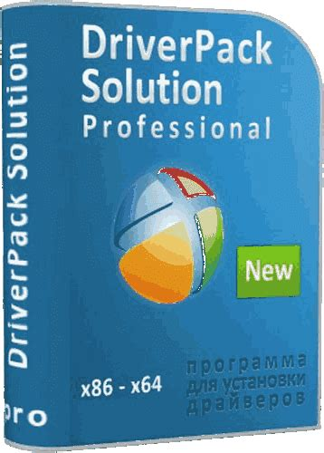 Driver Pack Solution Lengkap driverpack solution 13 r363 dvd edition s prog