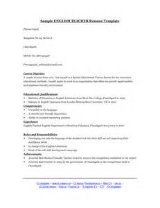 Sample Resume Template english resume template best business template