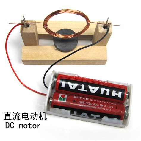 Handmade Electric Motor - technology inventions reviews shopping reviews on