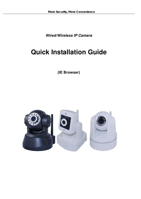 ip installation guide installation guide