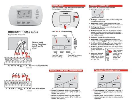 honeywell  thermostat wiring diagram  wiring