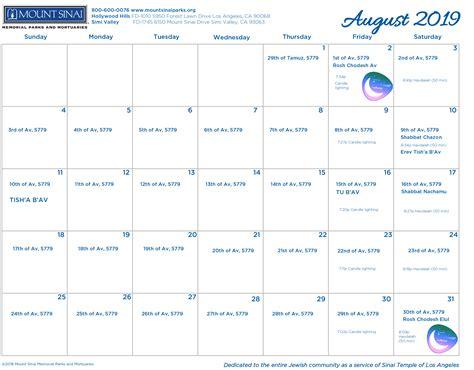 hebrew israelite calendar   printable  calendar printable