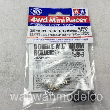 Rep Tamiya 95231 Roller Aluminium Bearing 12 13mm Gold Rdl09 tamiya 95231 1 32 jr alum rollers 13 12mm black wah wah model shop