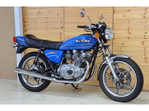 Suzuki Gs400 Suzuki Gs400 1979 Blue 36 809 Km Details