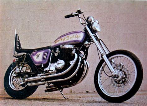 your bike history v4musclebike