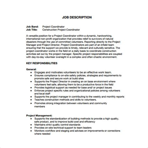 Construction Description Template 10 project coordinator description templates free sle exle format