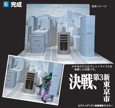 Papercraft Evangelion - revorama evangelion papercraft diorama paperkraft net