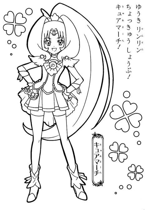 printing in coloring book mode pretty cure coloring pages search glitter