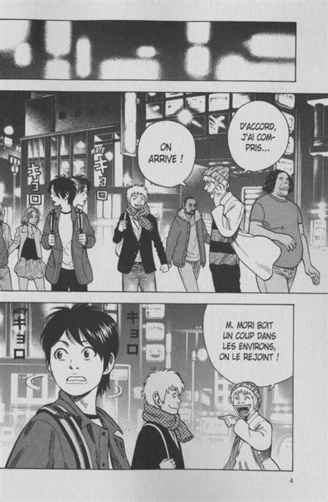 Présentation et résumé du tome 6 du manga Beck | Otakia.com